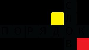 word-order-logo