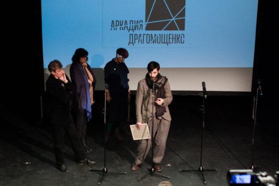Видеоотчёт. Церемония вручения премии (2017)