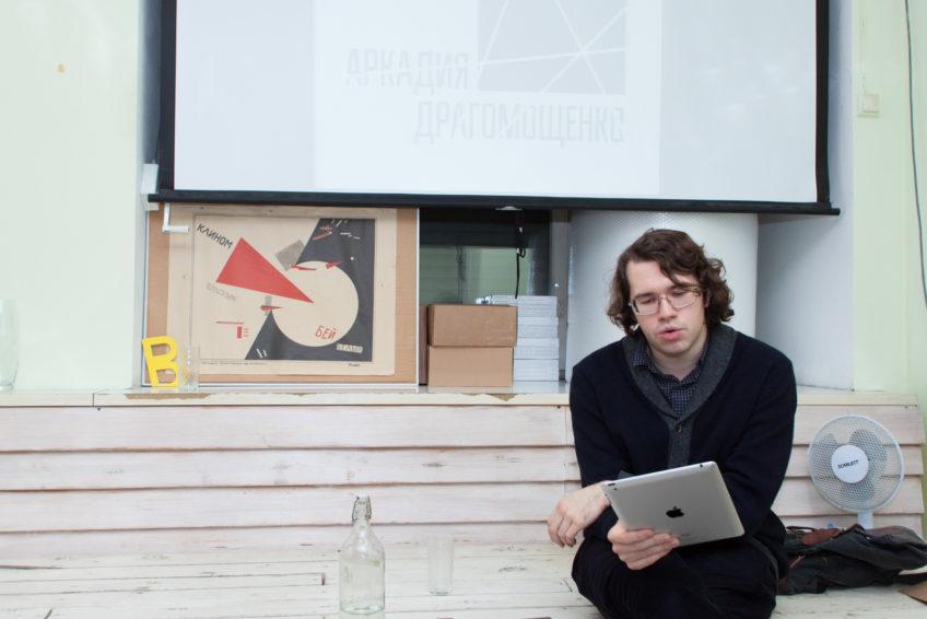 Фотоотчёт. Презентация книги Кирилла Корчагина (2017)