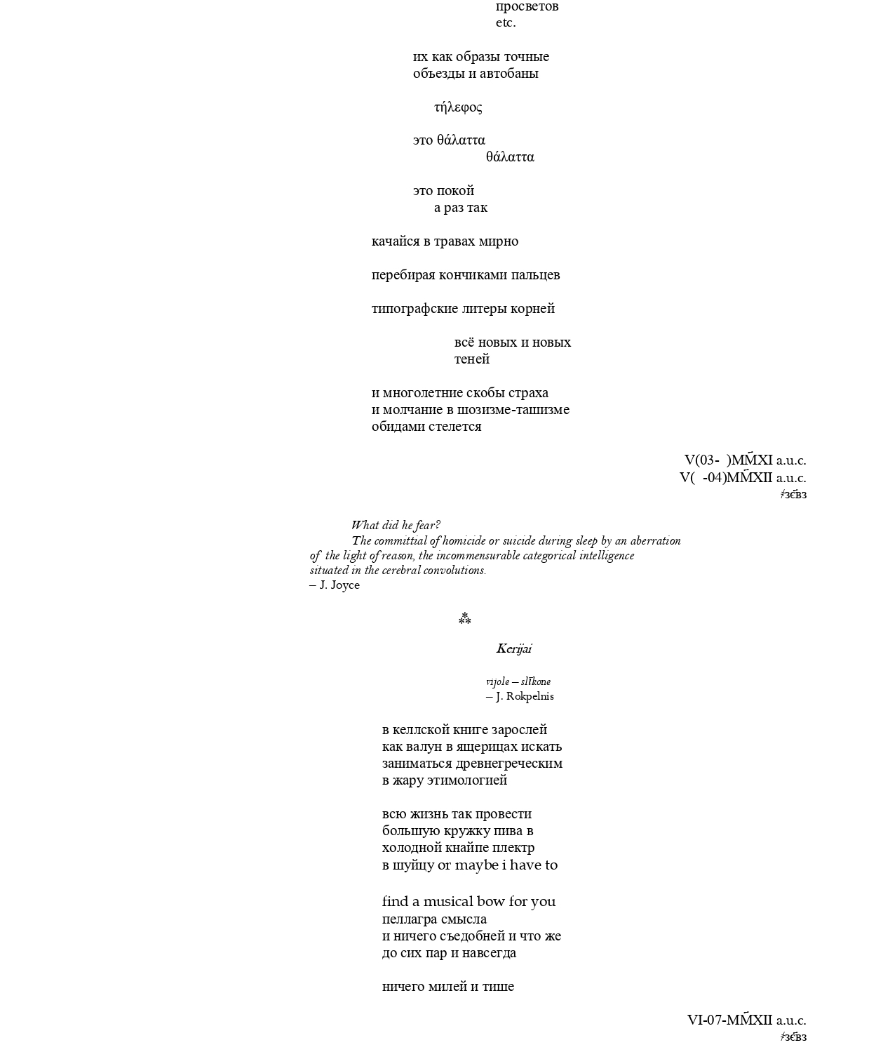 page-20_page-0001