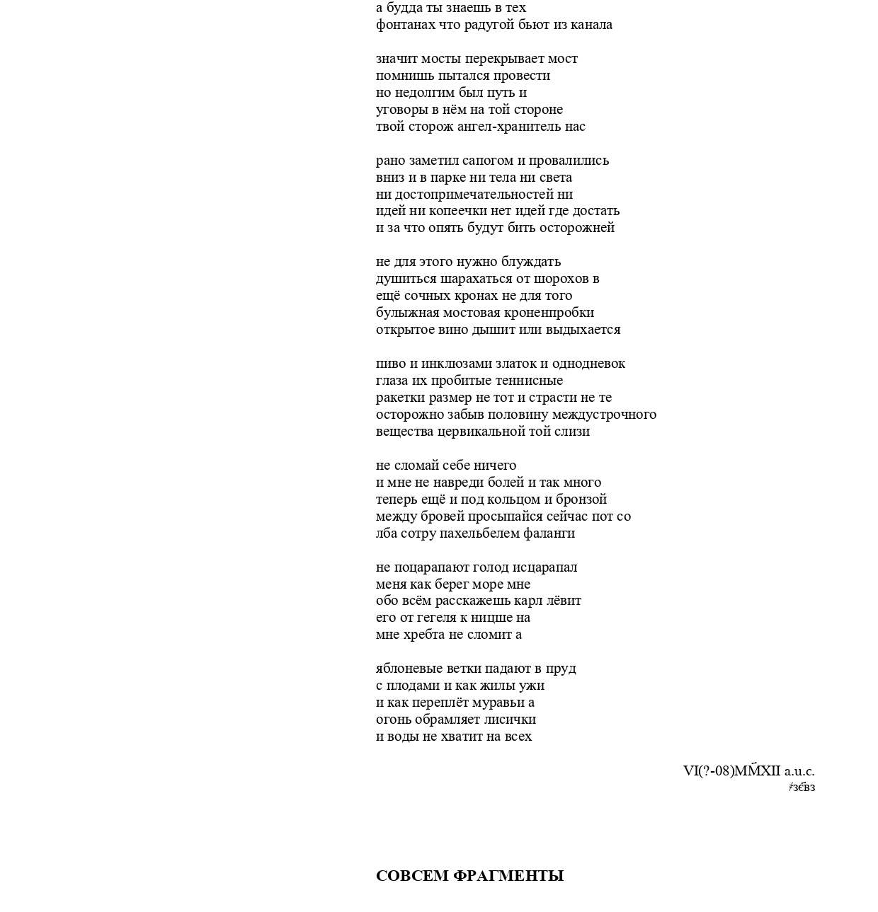 page-22_page-0001