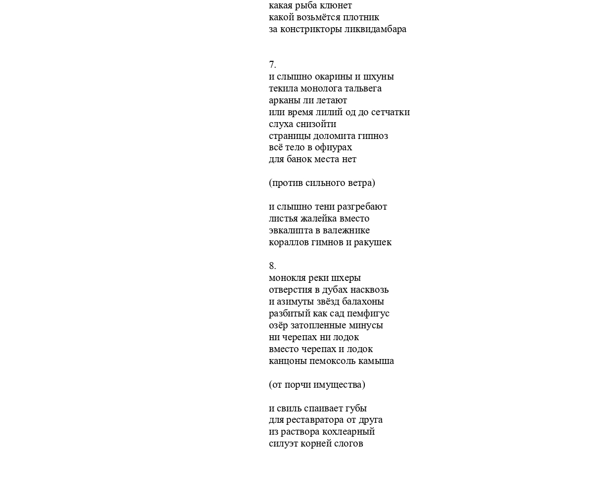 page-32_page-0001