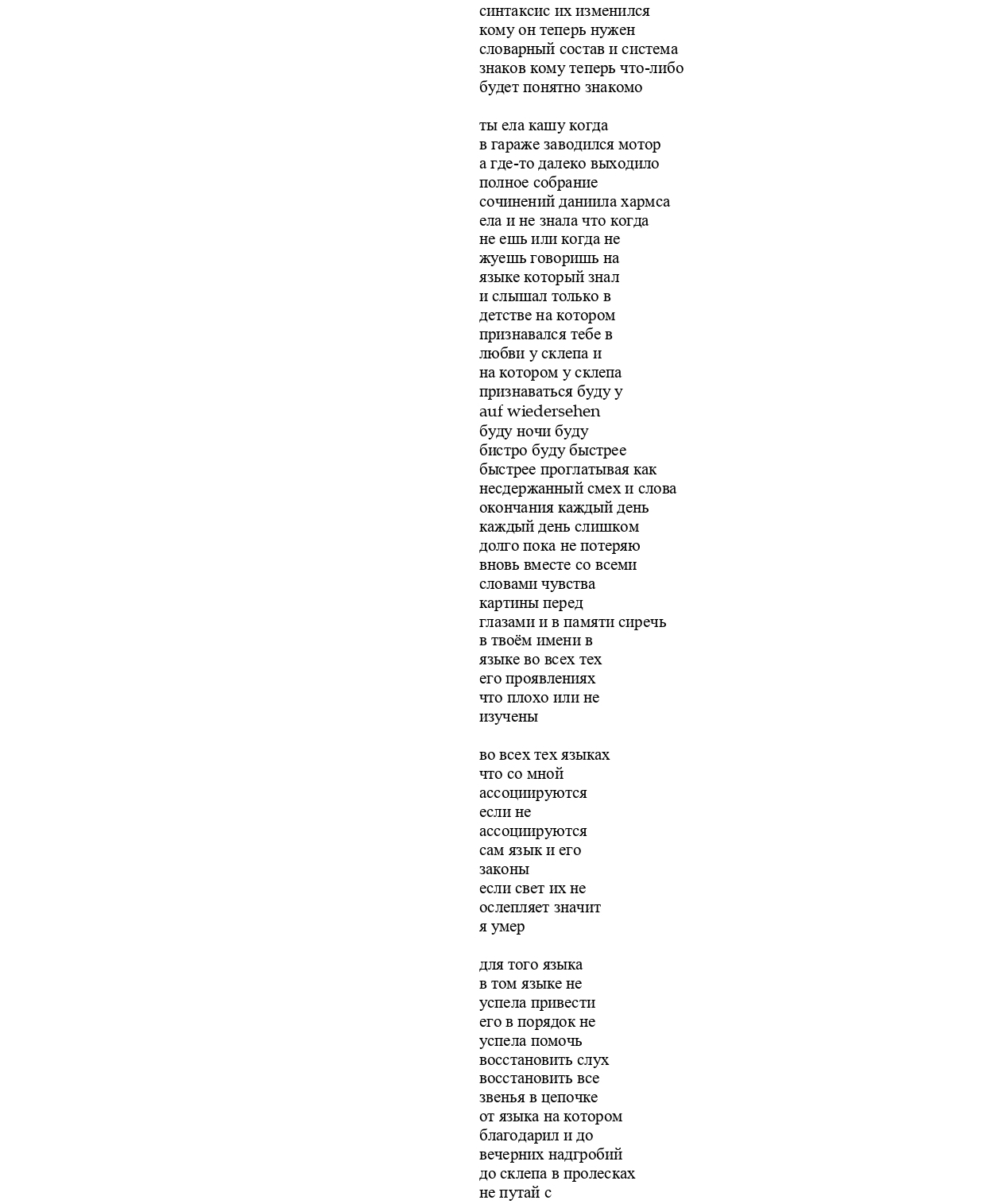 page-5_page-0001