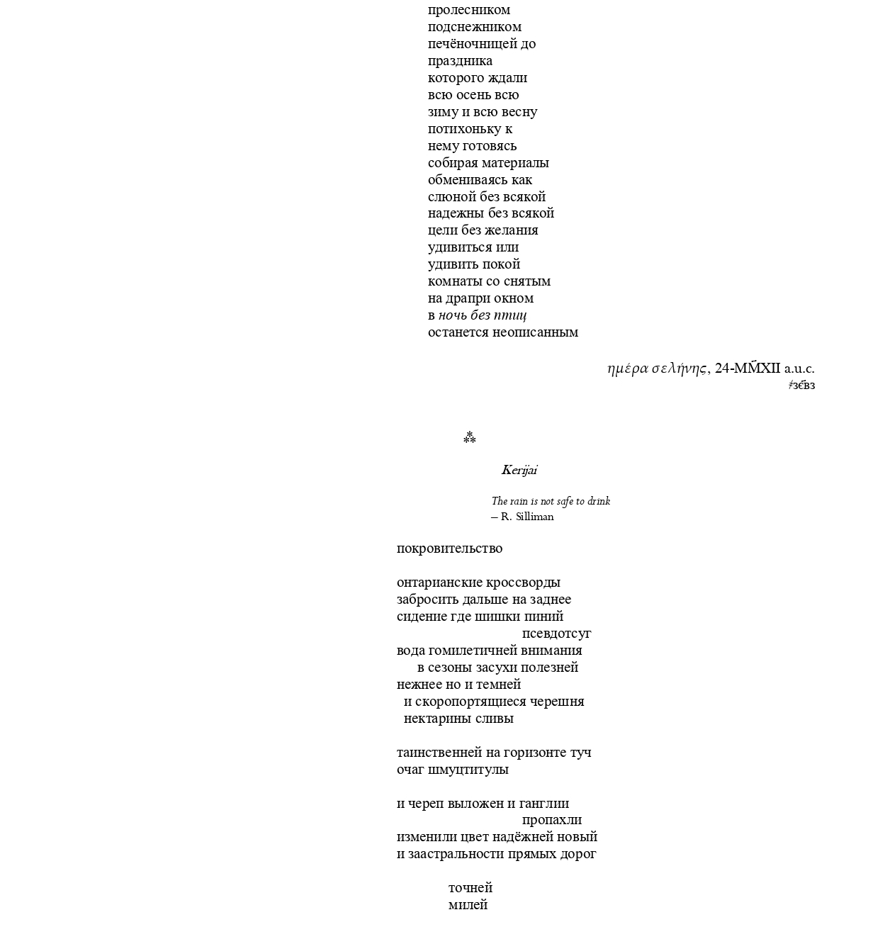 page-6_page-0001