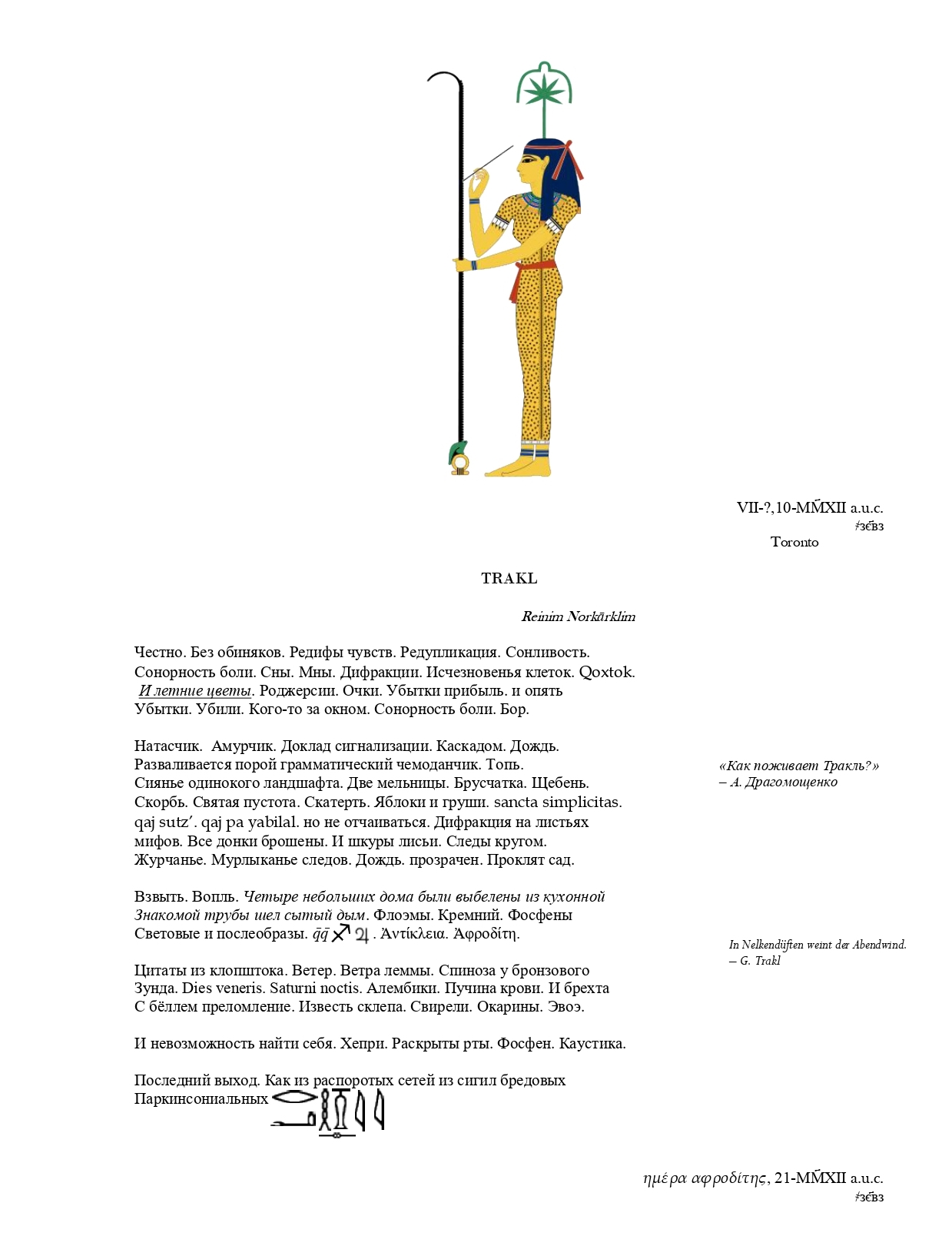 page-7_page-0001
