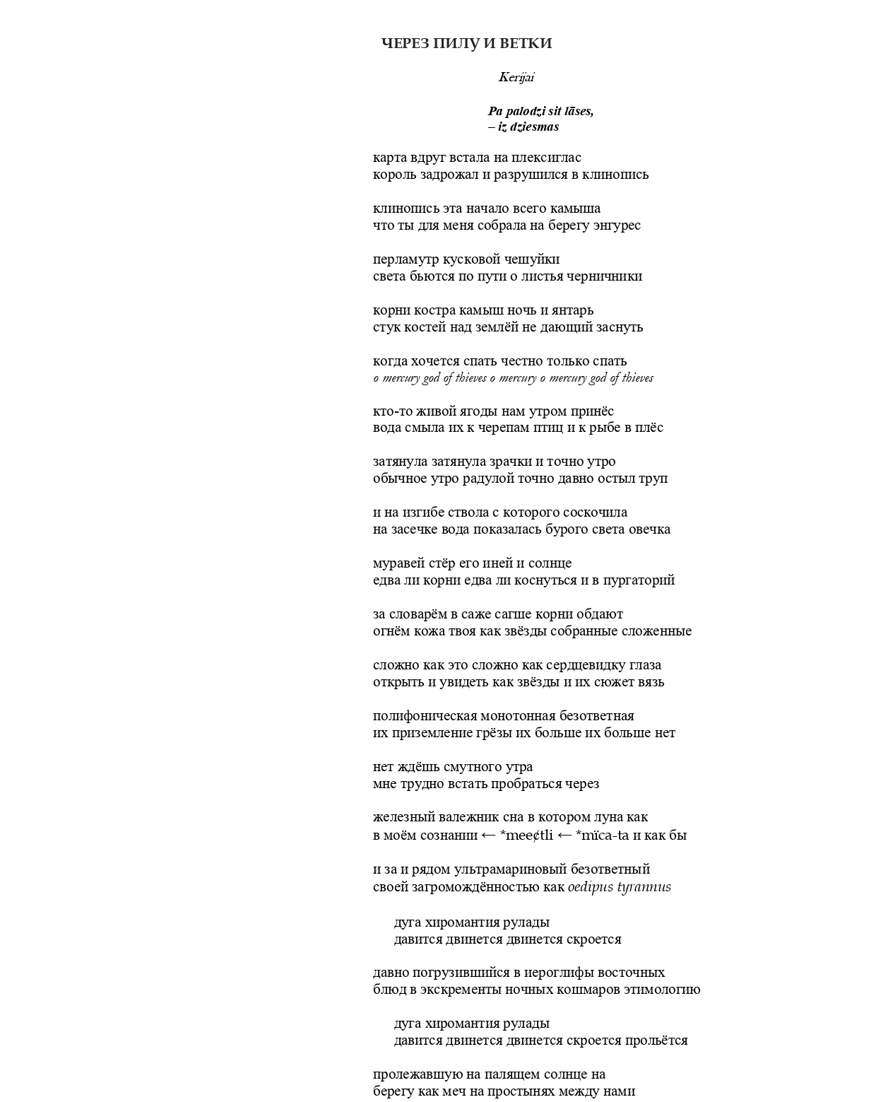 page-8_page-0001