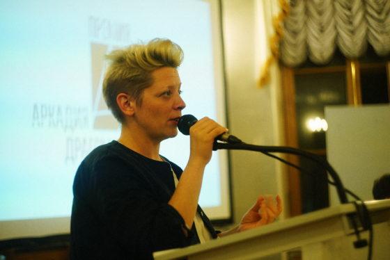 Видеоотчёт. Церемония открытия премии АТД и Большие поэтические чтения (2019)