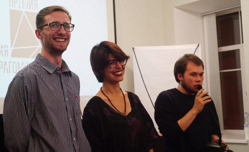 Объявлен лауреат Премии Аркадия Драгомощенко